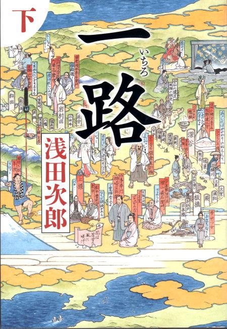 130601ichiro02.jpg