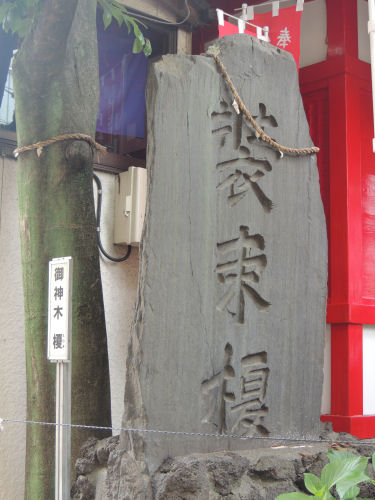 130704shozoku14.jpg