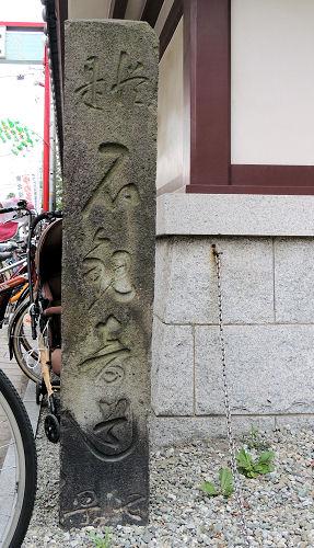 130722kawasaki02.jpg