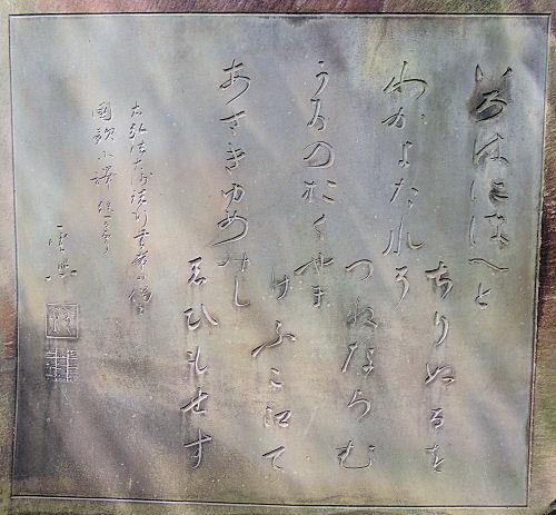 130722kawasaki12.jpg