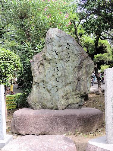 130722kawasaki21.jpg