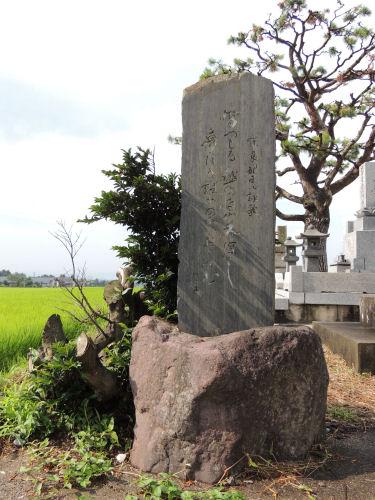 130808inokuchi06.jpg