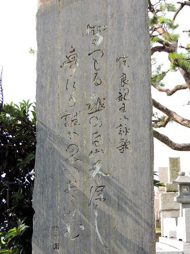 130808inokuchi07.jpg