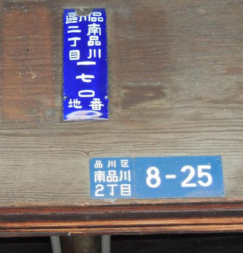 130921shina46.jpg