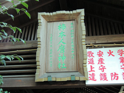 130929kawahikawa34.jpg