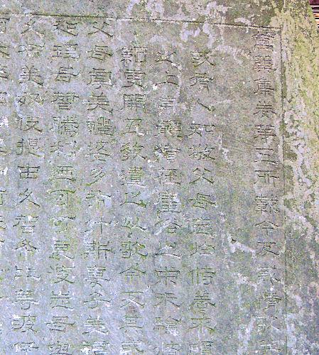 130929kawahikawa36.jpg