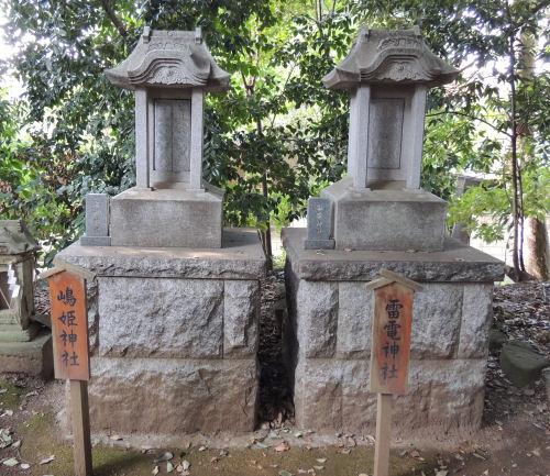 130929kawahikawa52.jpg