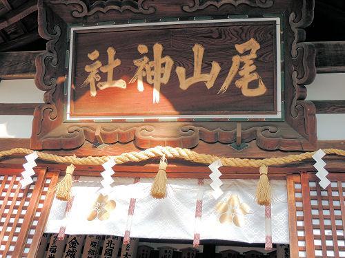 131010oyama19.jpg