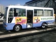 クレイジー科?タムログ-DSC_0013.JPG