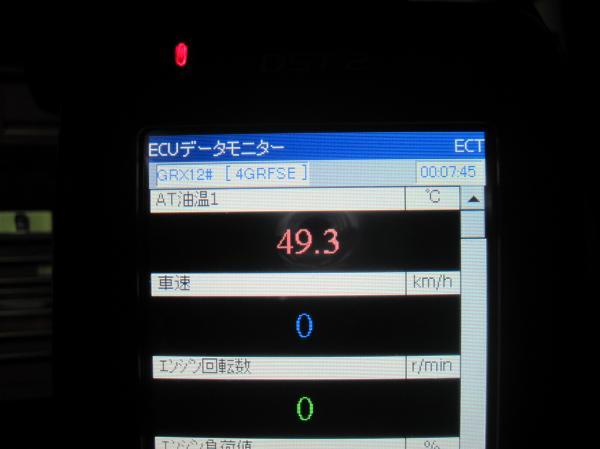 IMG_2249_convert_20130611211038.jpg