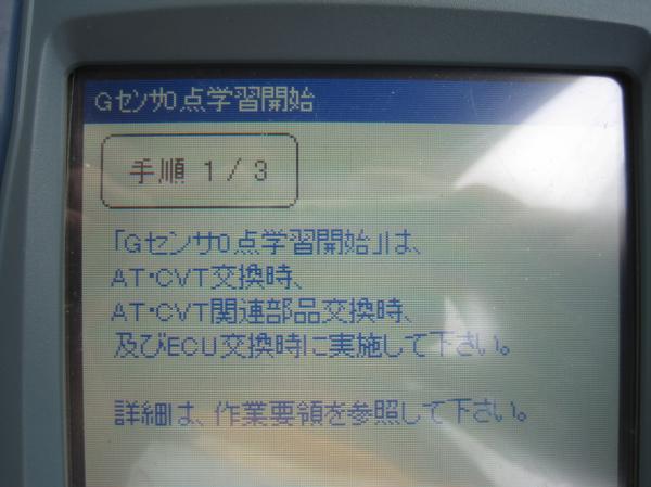 IMG_2262_convert_20130611213439.jpg