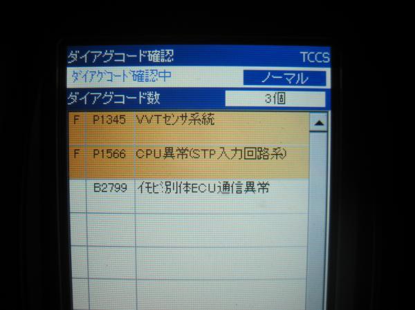 IMG_2355_convert_20130628214044.jpg