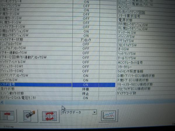 IMG_2385_convert_20130720205231.jpg