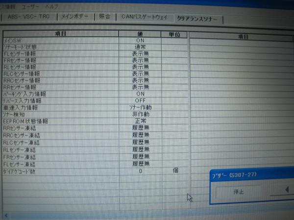 IMG_2386_convert_20130720205300.jpg