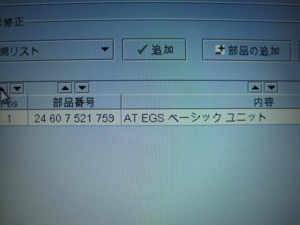 IMG_2445_convert_20130817210113.jpg