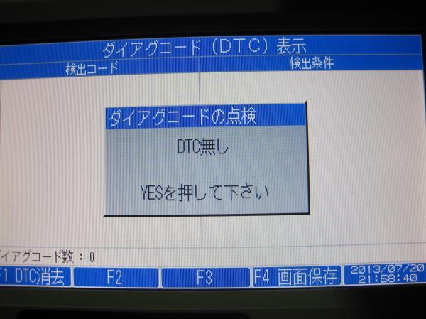 IMG_2482_convert_20130804211140.jpg