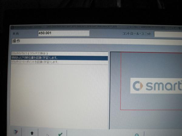IMG_2610_convert_20130926211903.jpg