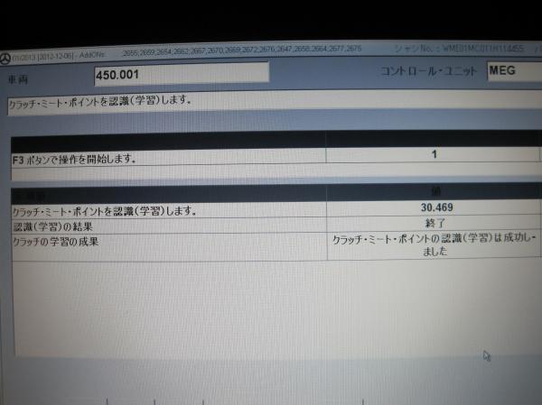 IMG_2611_convert_20130926211936.jpg