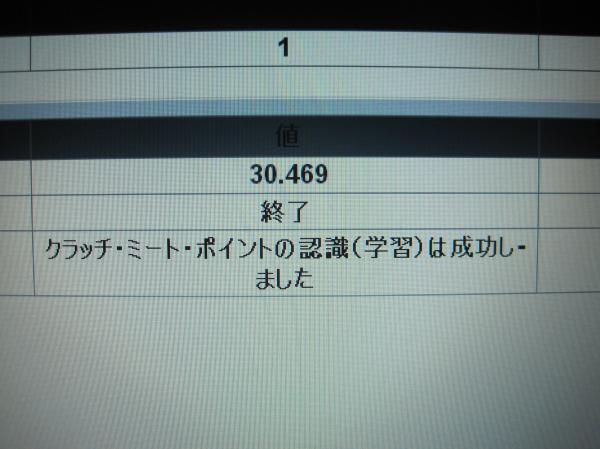 IMG_2612_convert_20130926212005.jpg