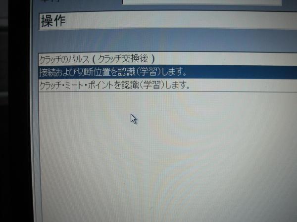 IMG_2613_convert_20130926212036.jpg