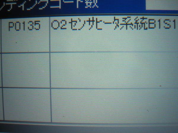 IMG_2658_convert_20130926213447.jpg