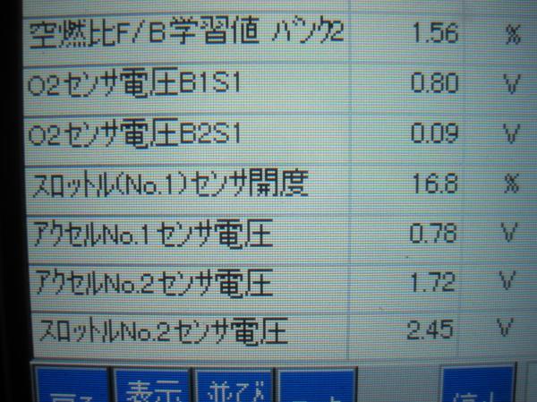 IMG_2662_convert_20130926213553.jpg