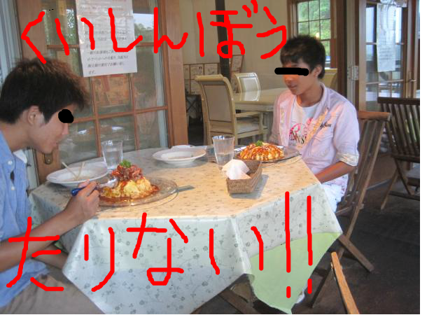 snap_tanac_20139222416.jpg