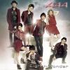 AAA ~ Eighth Wonder ~