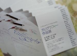 blog2013523-2.jpg
