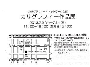 blog2013617-2.jpg