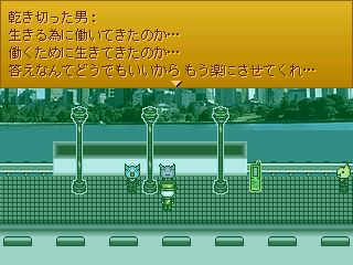 sayonara_mona3.jpg