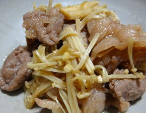 牛肉とキノコのしぐれ煮