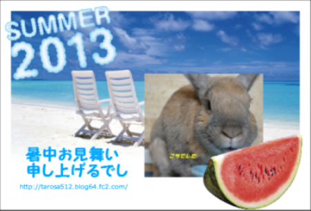 20130716171142682.png
