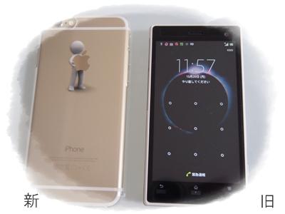 PA200005-1