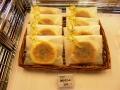人気のクリームパン