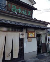131008_1けんちゃんうどん
