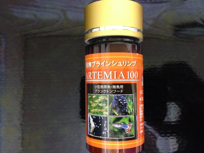 ARTEMIA100