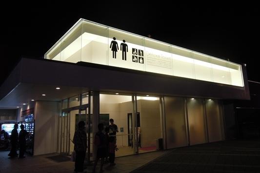 大阪 420