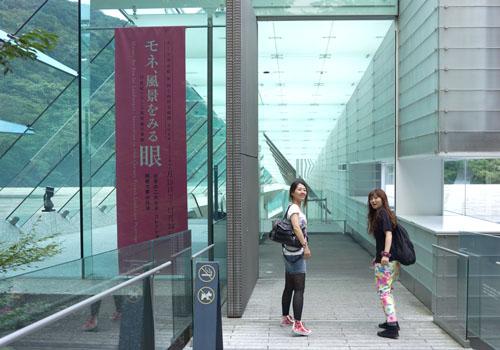 yukino25.jpg