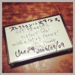 tape_heatwave_hiwamatanoboru02.jpg