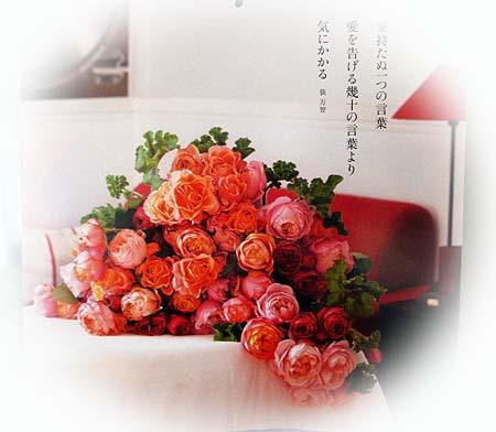 二月花カレンダ-