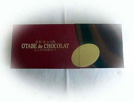 OTABE de CHOCOLAT