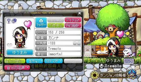 Maple130618_030838.jpg