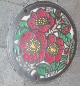 熊本市マンホール げすい ひごつばきカラー