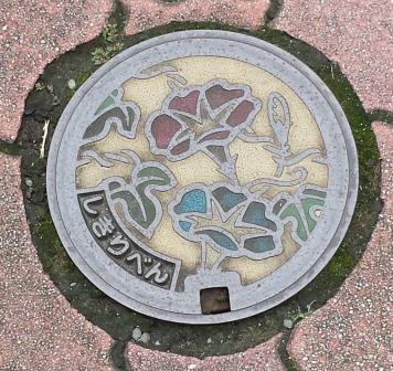 熊本市 しきりべん カラー