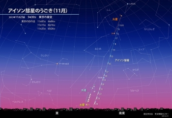 obs-2-m.jpg