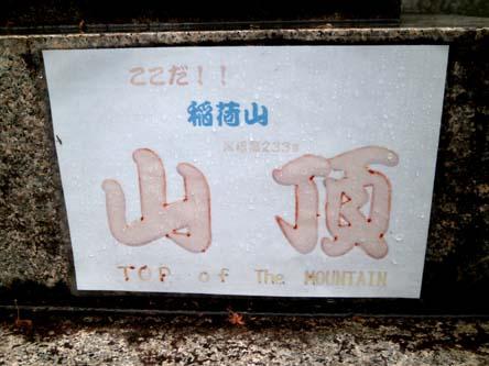 20131111_24.jpg