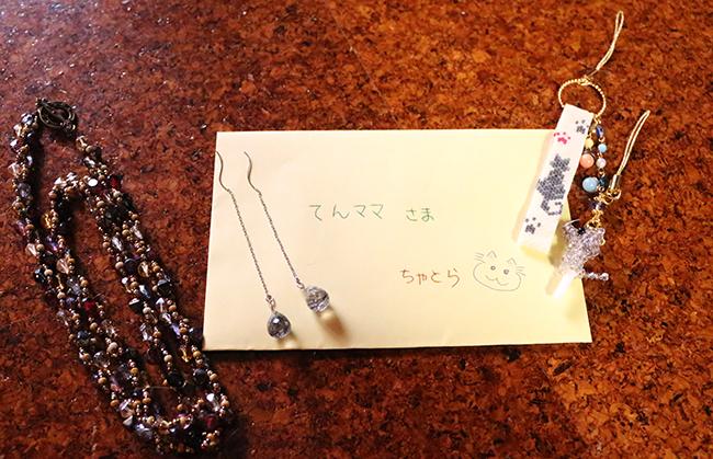 blog_000004038.jpg