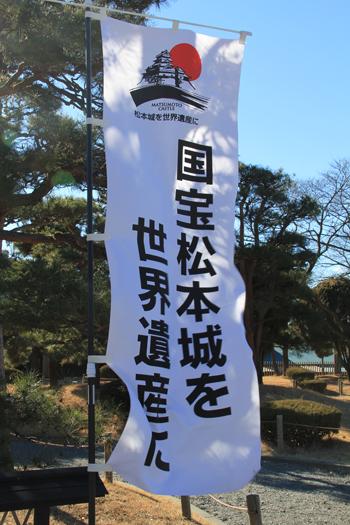 松本城2013-8