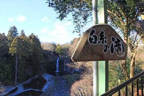 富士山白糸の滝-1